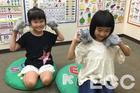 How many elephants do you have? - I have two!|四日市校の子供英会話・小学生の英会話教室・スクール