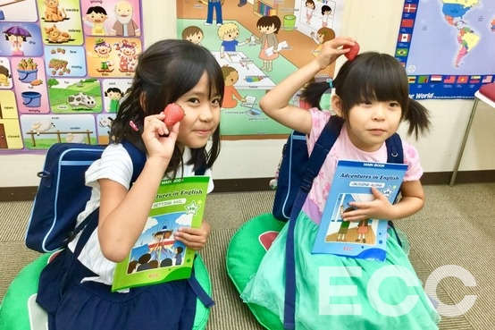 What is your favorite fruit? - We love strawberries!|四日市校の子供英会話・小学生の英会話教室・スクール