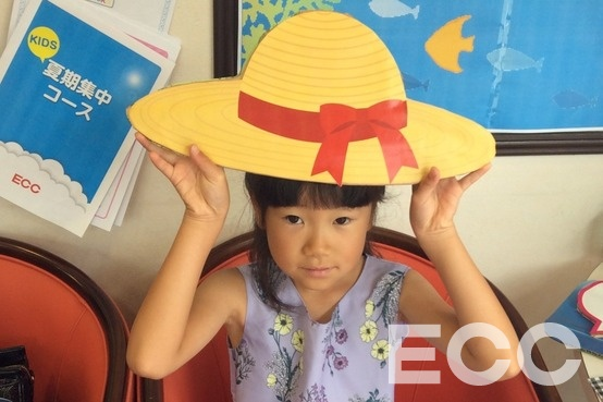 Get your sun hat and go outside!|豊田校の子供英会話・小学生の英会話教室・スクール