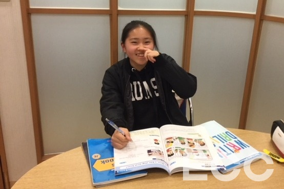 Are you doing your homework? - Yes, I am!|アピタ桑名校の子供英会話・小学生の英会話教室・スクール