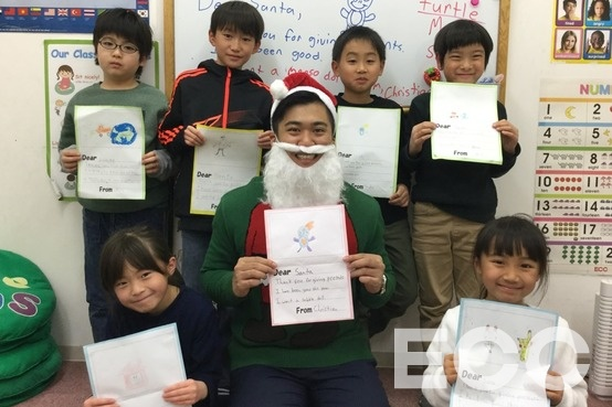We wrote a letter to Santa.|京橋校の子供英会話・小学生の英会話教室・スクール