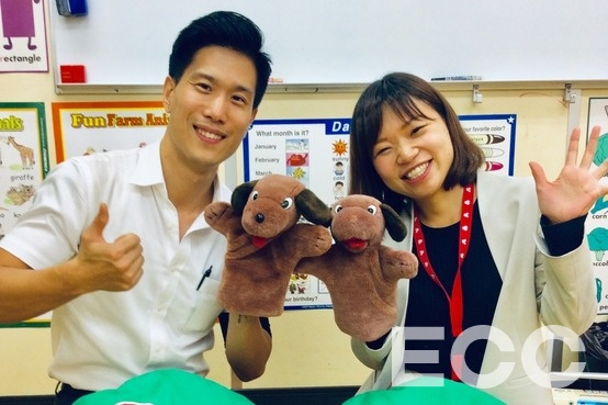 We look forword to meeting YOU!!|茨木校の子供英会話・小学生の英会話教室・スクール