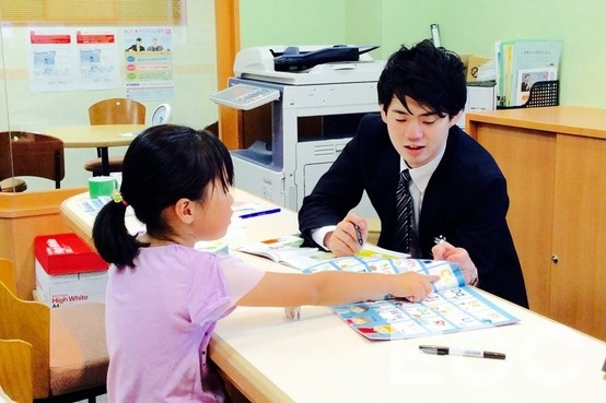 How do you spell cushion?|垂水校の子供英会話・小学生の英会話教室・スクール