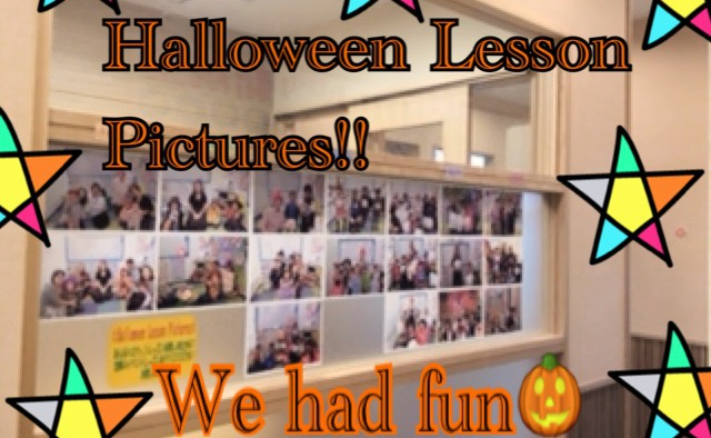Halloween Lesson Pictures|東戸塚校の子供英会話・小学生の英会話教室・スクール