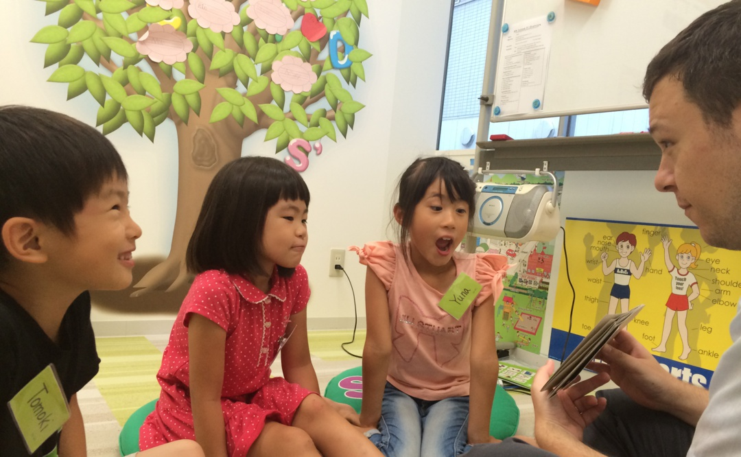 What do you want to eat at school?|京都駅前校の子供英会話・小学生の英会話教室・スクール